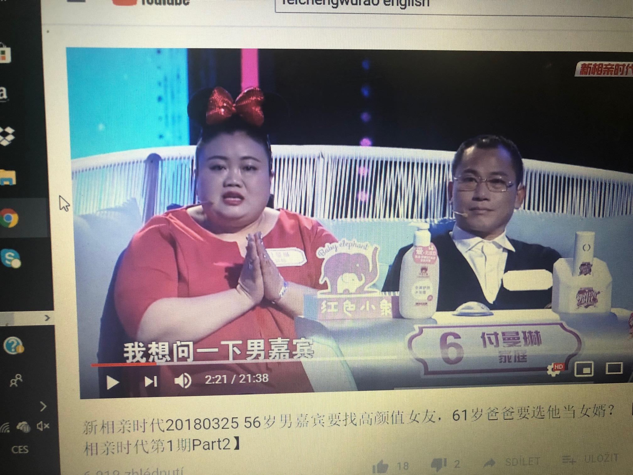 Randění v čínských pravidlech